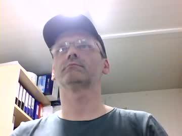 [26-07-21] icesixa webcam