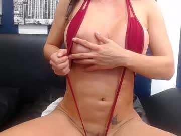 [23-01-21] lilajones video with dildo from Chaturbate.com