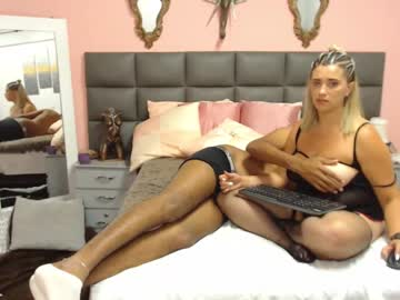 [11-02-21] gael_gia private show from Chaturbate.com