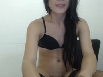 lizeth_sex