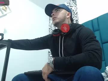 [21-01-21] dexter_dick1 record private XXX video from Chaturbate