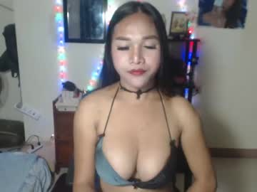 [26-01-21] tsbigcockeat1995 record premium show from Chaturbate