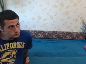 [07-07-20] ukrainianxxxcouple chaturbate cum record