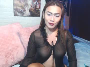 [08-07-20] ivannacumslut show with cum from Chaturbate