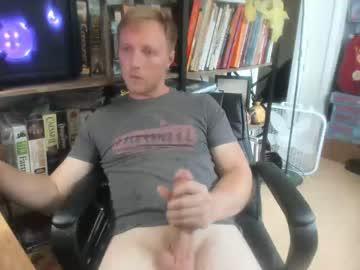 [16-07-20] jay_hungman premium show video