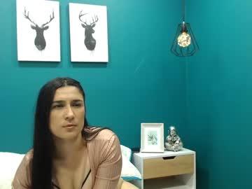 [30-09-20] yiamonroe record private webcam