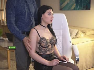 [17-07-20] office_online record private sex video from Chaturbate