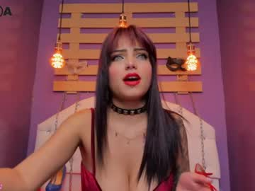 [23-03-20] keilafetish chaturbate private show