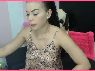 [25-02-20] emely_rousse public webcam