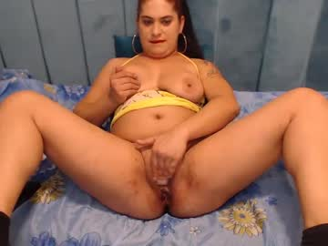 [18-01-21] xxxsexxygirl private