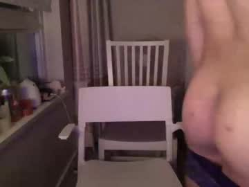 [22-02-20] 0kamisama private show from Chaturbate