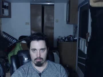 [04-01-20] xmetalstudx video with dildo from Chaturbate