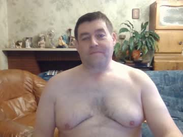 [21-01-21] sympa_trique record cam show from Chaturbate.com