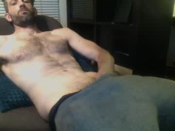 [27-05-20] jamesleandean record video with dildo from Chaturbate.com