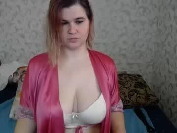 [20-02-20] coffeegirl4u record public webcam