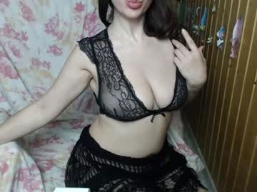 [08-05-20] vivo244 chaturbate video with toys