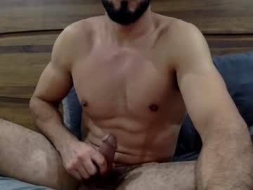[07-08-20] h0rney_boy record private XXX video from Chaturbate