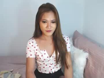 [18-08-21] elena_vixen record public webcam from Chaturbate