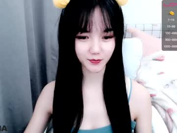 [03-12-20] cnswag chaturbate show with toys