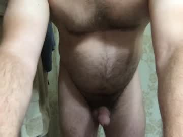 [09-07-20] anotherhornymarriedguy private show