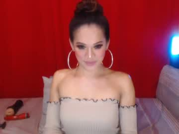 [27-02-21] ashleyxxxversahuge record public show video from Chaturbate.com
