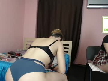 [08-07-21] sofigeycha record private sex video from Chaturbate