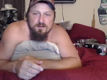 [01-08-20] rdnck1980 video with dildo from Chaturbate.com