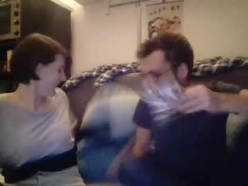 [26-01-21] steakacademy record video with toys from Chaturbate
