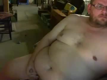 [30-06-21] judobear video with dildo from Chaturbate.com
