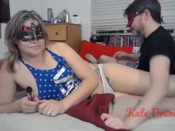 [07-09-20] kate_dreamfeet dildo record