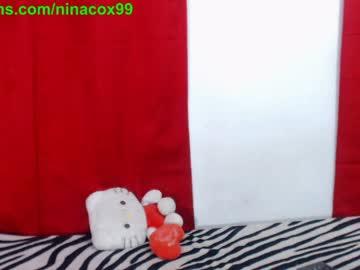 [07-08-20] ninacox_ blowjob show