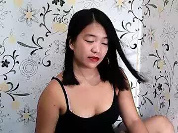 [08-08-20] shy_asian_girl public webcam video