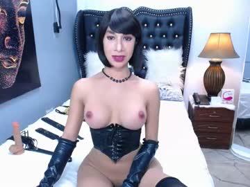 [30-08-20] mistresslove2cum record public webcam video from Chaturbate