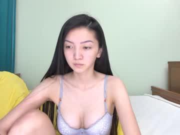 [28-05-20] miyokosun record public webcam