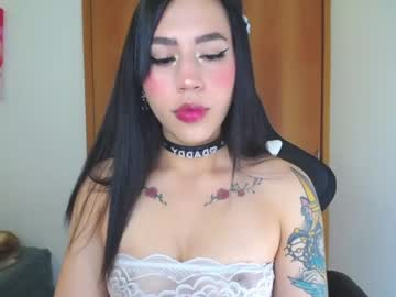 [26-01-21] cosmickitty_ record cam show from Chaturbate