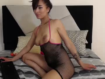 [27-11-20] emmily_keller record video from Chaturbate.com
