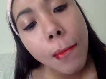 [30-11-20] lolly_asian show with cum from Chaturbate