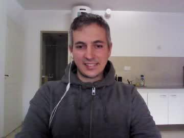 [10-07-20] naco20l record private webcam