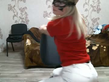 [22-09-20] sabrina_sabrina toying record