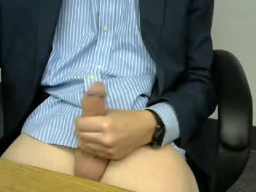 [06-07-20] vansmak record cam video from Chaturbate.com