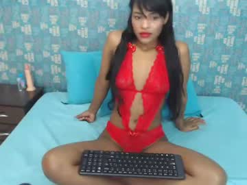 [15-08-20] ingriid_ show with toys from Chaturbate.com