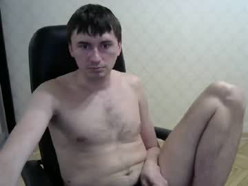 [13-01-20] joponadiratel video with toys from Chaturbate.com