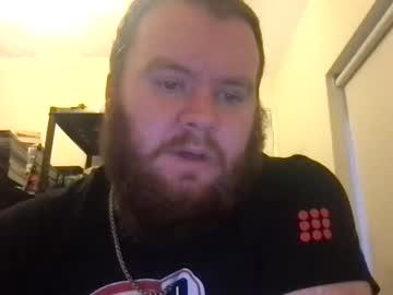 [07-03-21] irishdaddy24 webcam