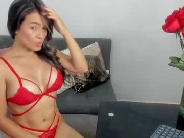 [12-09-20] julianags_ record private webcam