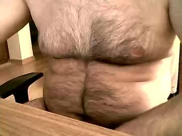[17-12-20] imaximan chaturbate video with dildo
