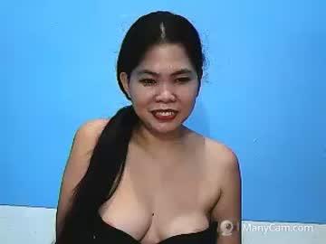 [10-09-20] victoria530 webcam video