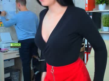 [03-05-20] office_online private XXX video from Chaturbate.com