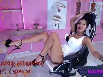 [26-09-21] princess__jasmin record video with dildo from Chaturbate.com