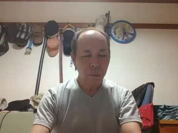 [25-01-20] haku1962 record cam video