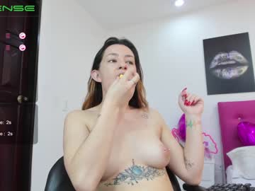 [23-01-21] sweettemma video with dildo from Chaturbate